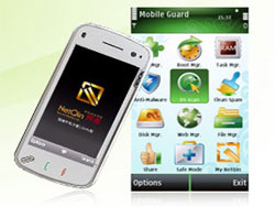 Китайский антивирус заражал мобильные телефоны