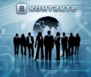 Популярность социальной сети «ВКонтакте»