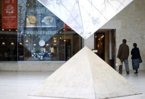 Теперь на Лувр можно будет смотреть иначе