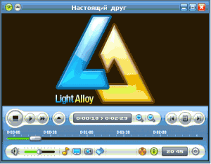 Преимущества Light Alloy (LA)