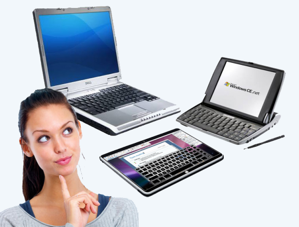 Преимущества ноутбука