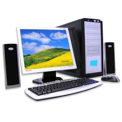 Современная компьютерная техника