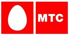 Интернет-возможности безлимитных тарифов МТС