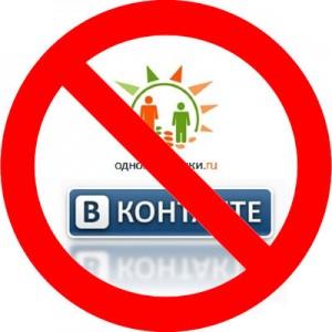 «ВКонтакте» и «Одноклассники» под угрозой закрытия